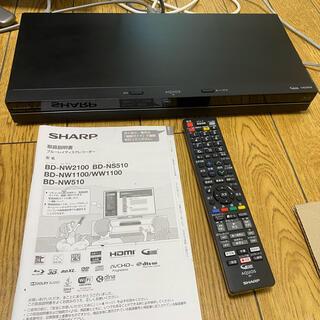 アクオス(AQUOS)の2TB SHARP AQUOS ブルーレイ レコーダー BD-NW2100(ブルーレイレコーダー)