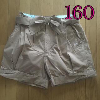ポンポネット(pom ponette)のポンポネット ショートパンツ (L)160(パンツ/スパッツ)