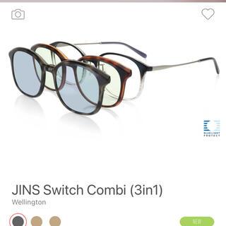 ジンズ(JINS)のJINS switch combi (サングラス/メガネ)