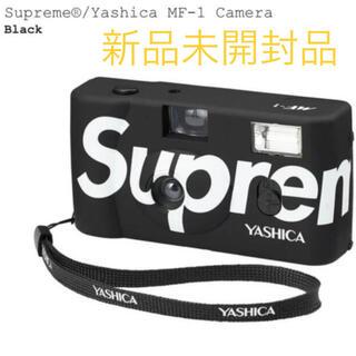 シュプリーム(Supreme)のSupreme Yashica MF-1 Camera(フィルムカメラ)