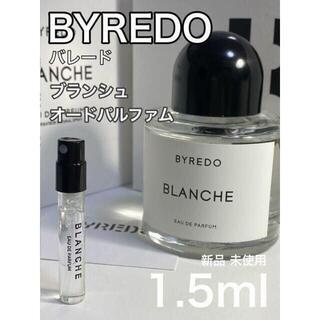 [by-b]バレード byredo ブランシュ EDP 1.5ml