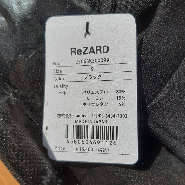 ReZARD アニバーサリーロゴスウェット メンズのトップス(スウェット)の商品写真