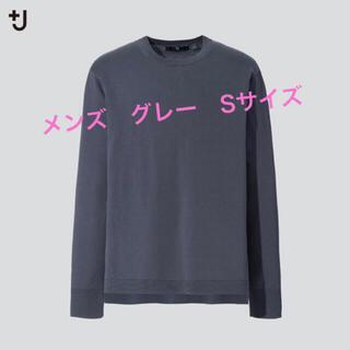 UNIQLO - 【新品タグ付き】ユニクロ +J シルクコットンクルーネックセーター