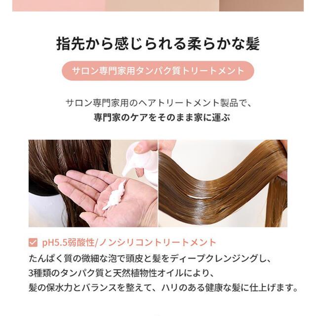 dholic(ディーホリック)の韓国 ヘアケアブランド Lador セット コスメ/美容のヘアケア/スタイリング(シャンプー)の商品写真