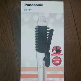 パナソニック(Panasonic)のパナソニック ブラシアイロン(ヘアアイロン)