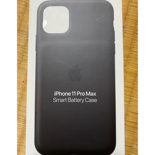 Apple - iPhone 11pro MAX smart battery case