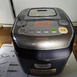 アイリスオーヤマ(アイリスオーヤマ)の圧力IHジャー炊飯器三合用(炊飯器)