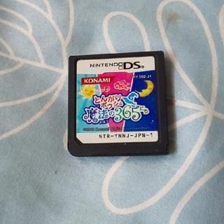ゲームソフト/Nintendo(携帯用ゲームソフト)