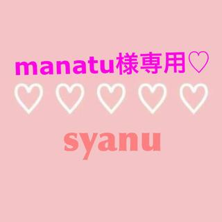 manatu様専用♡(パンツ/スパッツ)