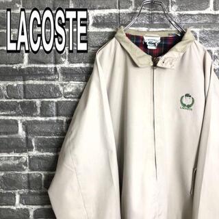 ラコステ(LACOSTE)のラコステ☆スイングトップ ジャケット ゆるだぼ 90s 刺繍ロゴ g16(ブルゾン)