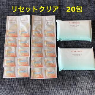 ベネフィーク(BENEFIQUE)のベネフィーク リセットクリア 20包(ブースター/導入液)