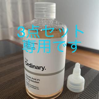 ジオーディナリーグリコール酸化粧水