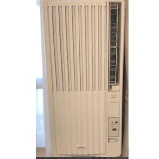 コイズミ(KOIZUMI)の窓用エアコン KOIZUMI 4~7畳 冷房専用(エアコン)