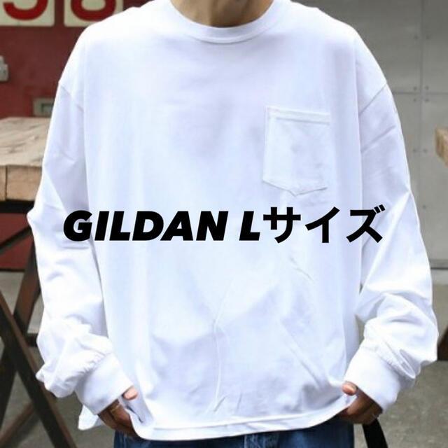 GILDAN(ギルタン)の新品 ギルダン 無地 長袖Tシャツ ロンT ポケット付き 白 ホワイト メンズのトップス(Tシャツ/カットソー(七分/長袖))の商品写真