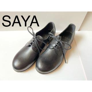 サヤ(SAYA)の【未使用】SAYA 革靴 ブラック 22.5(ローファー/革靴)