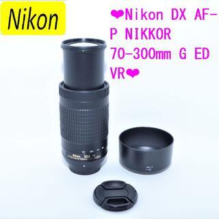 Nikon - ❤Nikon DX AF-P NIKKOR 70-300mm G ED VR❤
