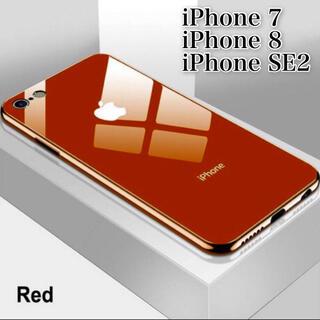 Apple - RED iPhone7/8/SE2 ケース 鏡面 オシャレさUP カバー