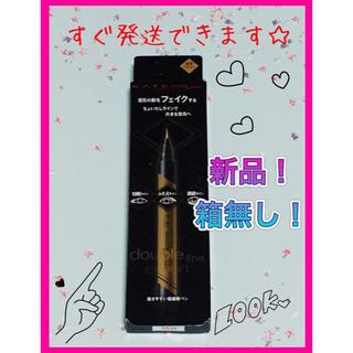 【新品・箱無し】ケイトダブルラインエキスパート LB-1
