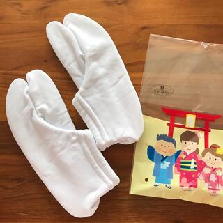子供口ゴム足袋 17〜18cm(下駄/草履)