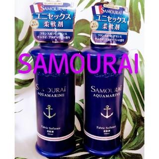 サムライ(SAMOURAI)のSAMOURAI💕サムライウーマン⚓アクアマリン⚓柔軟剤680mL✖2本set(洗剤/柔軟剤)