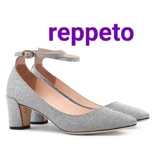 レペット(repetto)の新品★reppeto レペットElectra Mary Janeシルバー 38(ハイヒール/パンプス)
