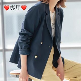 神戸レタス - 裏地付きジャケット