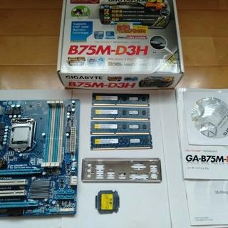 Core i7 2600K、B75M-D3H、メモリ16GB(4GB×4)