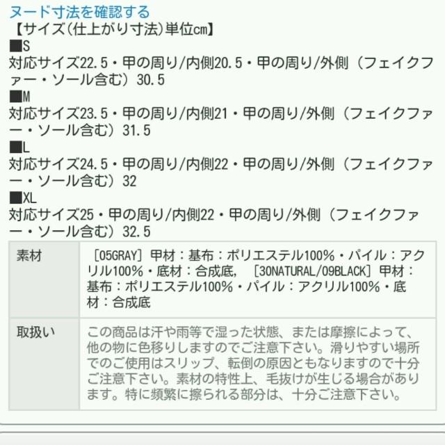 GU(ジーユー)の新品同様☆フェイクファーサンダル レディースの靴/シューズ(サンダル)の商品写真