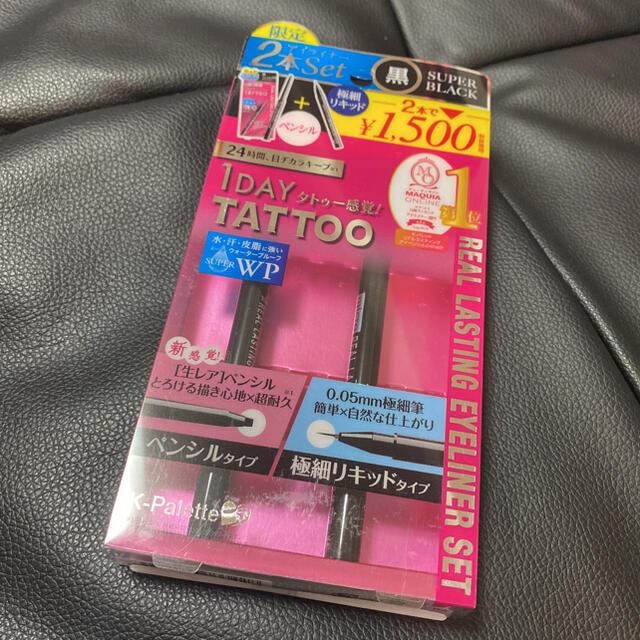 K-Palette(ケーパレット)のKパレット リアルラスティングライナー ブラック 2点 コスメ/美容のベースメイク/化粧品(アイライナー)の商品写真