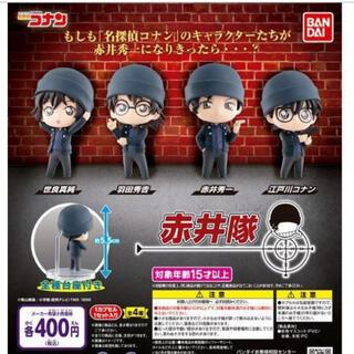 名探偵コナン 赤井隊 全4種コンプリート(キャラクターグッズ)
