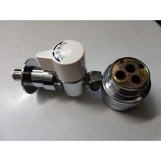 サンエイ シングル混合栓用分岐アダプターB98-AU1+カップリング水栓