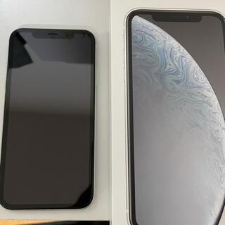 iPhone - iPhone XR 128GB
