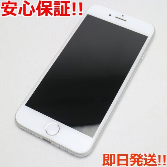 iPhone(アイフォーン)の美品 SIMフリー iPhone8 64GB シルバー  スマホ/家電/カメラのスマートフォン/携帯電話(スマートフォン本体)の商品写真