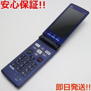 キョウセラ(京セラ)の超美品 au KYF32 かんたんケータイ ブルー (携帯電話本体)