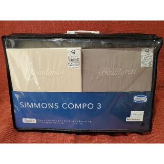 シモンズ(SIMMONS)のシモンズ クィーンサイズ45cm厚 ベッドパッドx1 ボックスシーツ IV+BR(クイーンベッド)
