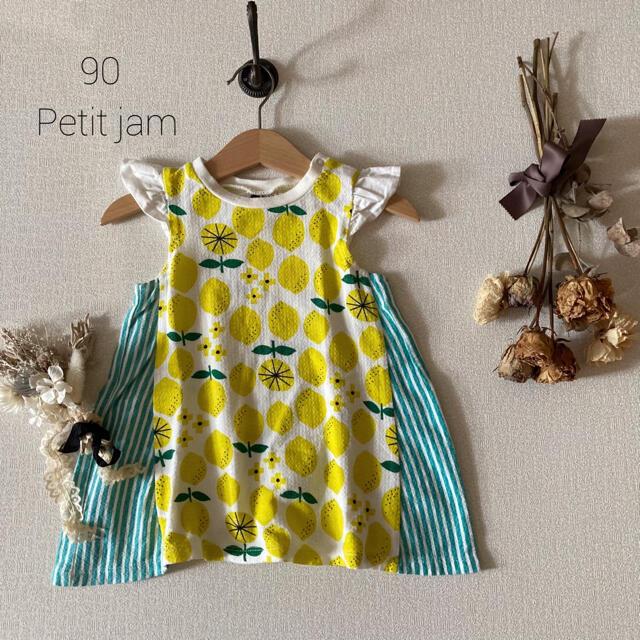 Petit jam(プチジャム)のPetit jam(プチジャム)爽やかなレモン柄✾チュニック⚮ キッズ/ベビー/マタニティのキッズ服女の子用(90cm~)(ワンピース)の商品写真