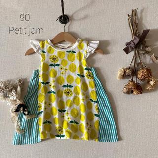 Petit jam - Petit jam(プチジャム)爽やかなレモン柄✾チュニック⚮