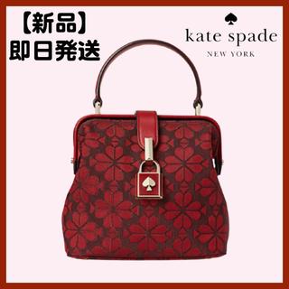 kate spade new york - 【kate spade】レメディ スペードフラワー スモールトップハンドルバッグ