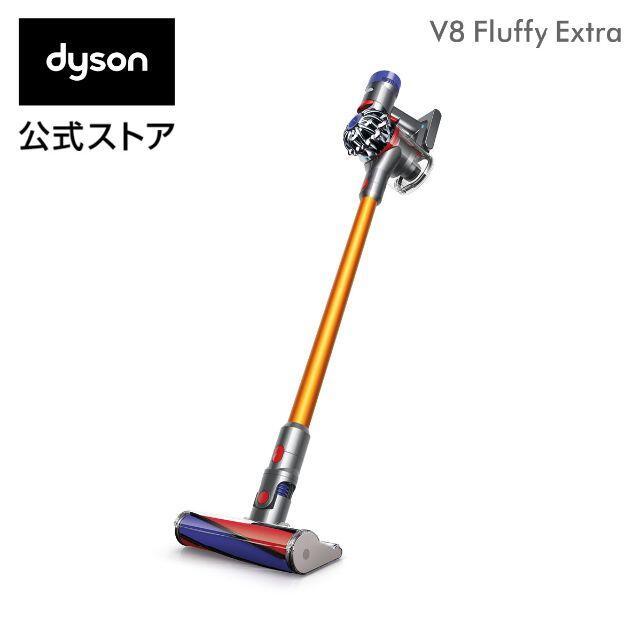 Dyson(ダイソン)の【送料無料】DysonV8 Fluffy Extra サイクロンコードレス掃除機 スマホ/家電/カメラの生活家電(掃除機)の商品写真