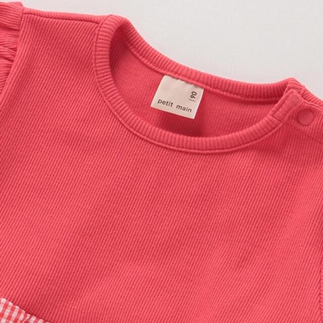 petit main(プティマイン)の完売 プティマイン 総柄ドッキング ペプラムTシャツ チュニック キッズ/ベビー/マタニティのキッズ服女の子用(90cm~)(Tシャツ/カットソー)の商品写真
