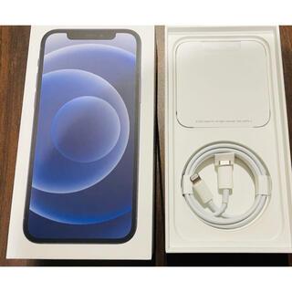 iPhone - iPhone12 SIMフリー機 64GB