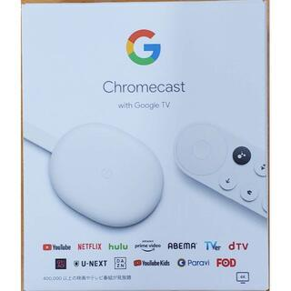 グーグル(Google)のChromecast with Google TV(その他)