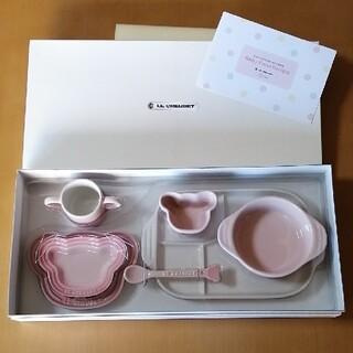 ルクルーゼ(LE CREUSET)のルクルーゼ ベビー食器 お食い初め(離乳食器セット)