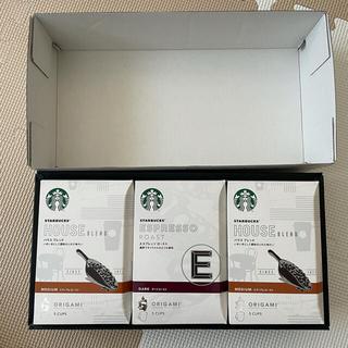 Starbucks Coffee - 【送料込】スターバックス ドリップコーヒー ORIGAMI ギフトセット