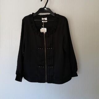 ブージュルード(Bou Jeloud)のBouJeloudジャケット新品❪値下げしました❫(ノーカラージャケット)
