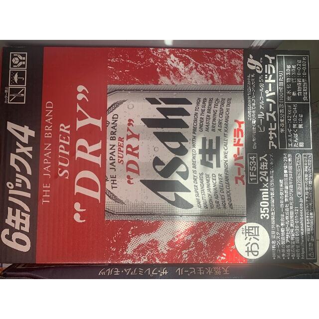 アサヒスーパードライ350ml  サントリープレモル350ml  2箱 食品/飲料/酒の酒(ビール)の商品写真
