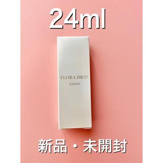 ALBION - アルビオン フローラドリップ 化粧液 24ml サンプル 新品・未開封