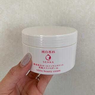 シセイドウ(SHISEIDO (資生堂))の純白専科 薬用美白オールインワンクリーム 美肌ケアパウダーin(オールインワン化粧品)