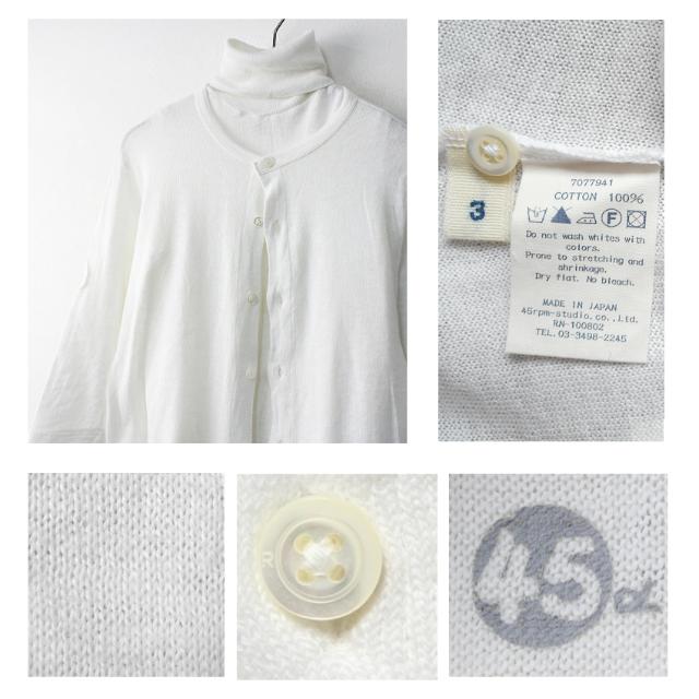 45R(フォーティファイブアール)の軽やか♫超ガーゼ45★カーディガン&ノースリトップス  レディースのトップス(アンサンブル)の商品写真