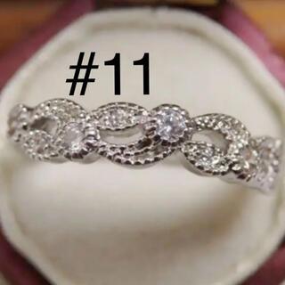 【CR239】ミル打ちアンティーク調シルバーリング指輪